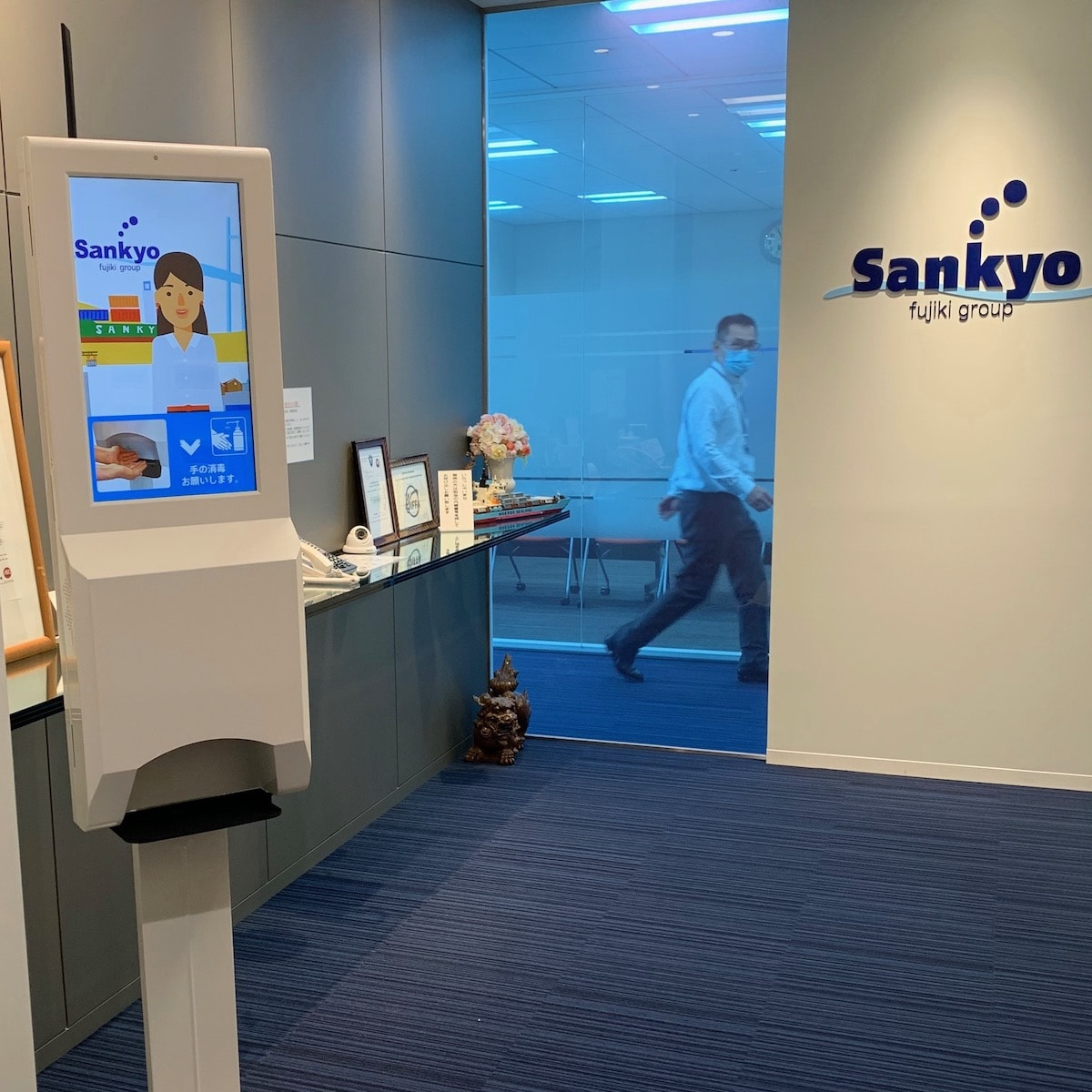 Sankyoでおてがるクリーン